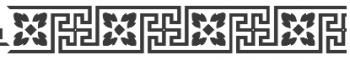 Storch Schablone (einschlägig) 25 14 04 Antik