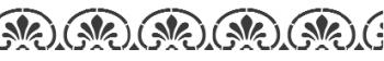 Storch Schablone (einschlägig) 25 14 15 Antik